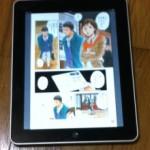 iPadを使いこなすぞ。