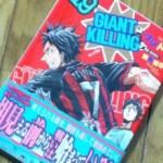 ジャイキリ最新刊が出た。