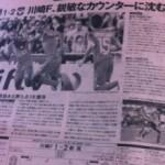 等々力取材(リーグ新潟戦)。
