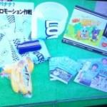 FOOT×BRAIN「川崎フロンターレ 驚きのプロモーション活動」