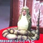 松本人志のコントMHK第4号