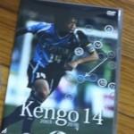DVD「Kengo 14」。