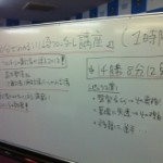 30分でわかる川崎フロンターレ講座。