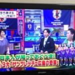 マツコ&有吉の怒り新党〜新・3大サンフレッチェ広島の奇策。