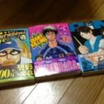 最近買った漫画本。