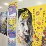 中山雅史さんにインタビューしました。