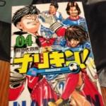 将棋×サッカー漫画「ナリキン!」の第4巻が出た。