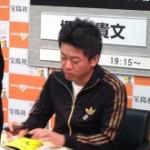 堀江貴文さんの「ゼロ」を読んだぞ。