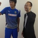 渡辺明二冠のブログに登場してしまいました。