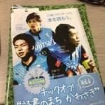 川崎フロンターレと本を読もう。