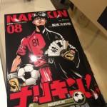 サッカー×将棋漫画「ナリキン!」、最終巻8巻。