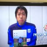 「サッカー脳を育む」と「川崎フロンターレあるある」をファイト!川崎フロンターレで紹介してもらったゾ。