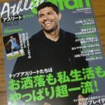 雑誌「アスリートサファリ」〜武田信平社長に経営哲学を語ってもらいました。