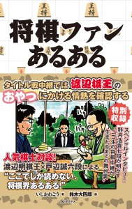 kagawa_cover