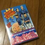ジャイキリ最新巻37巻〜日本代表に選ばれると、何が変わるのか?