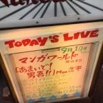 「あまいぞ!男吾」の作者Moo.念平先生のトークイベントに行ってきたぞ。
