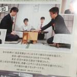 NHK将棋講座テキスト11月号、発売中です。