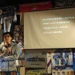 高円寺のスポーツ居酒屋KITEN!で、メルマガイベントしました。